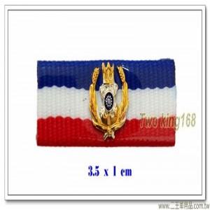 海軍基地榮譽紀念章標 #基地榮譽徽 (含底座)【g15-3】