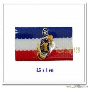 海軍陸戰隊基地榮譽紀念章標 #基地榮譽徽 (含底座)【g15-4】