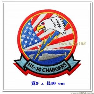 美國海軍HS-14充電器直升機反潛中隊臂章【國外575】