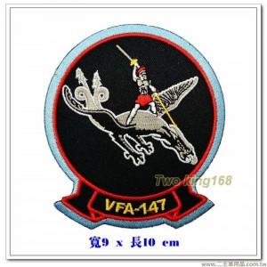 美國海軍攻擊戰鬥機147中隊臂章【國外576