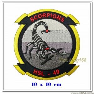 美國海軍直升機反潛中隊臂章 #蠍子臂章【國外578】