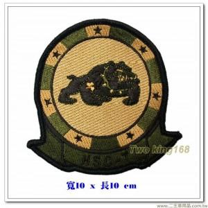 美國海軍航空直升機海上戰鬥第七中隊臂章 #HSC-7塵埃狗【國外580】