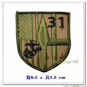 美國海軍陸戰隊臂章【國外583】