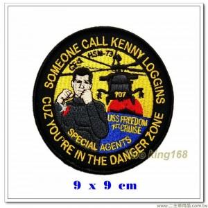 海國航空、美國聯邦政府特務 特別代理臂章【國外595】