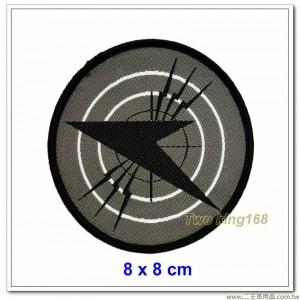 空軍戰管聯隊低視度臂章【空軍10-14-2】