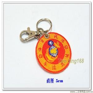 海軍陸戰隊臂章鑰匙圈【22-20-1】