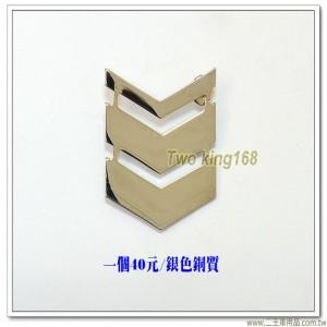 空軍船型帽帽階(小)(三等長)(銀色銅質) #船型帽軍階級