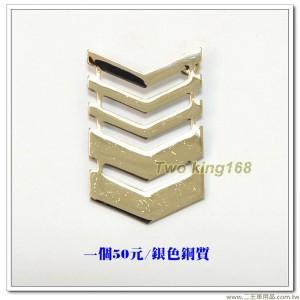 空軍船型帽帽階(小)(一等長)(銀色銅質) #船型帽軍階級
