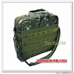 國軍數位迷彩戰術裝備袋(模組母袋)