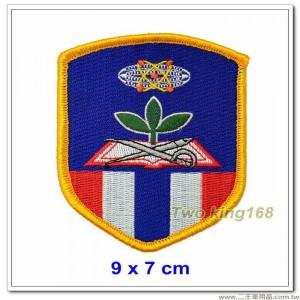 陸軍教育訓練暨準則發展指揮部臂章 #教準部 #武略部隊 #明視度 #盾形 【1-28】