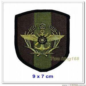 中華民國國防部臂章(9x7) #盾形 #低視度【國內134-1】