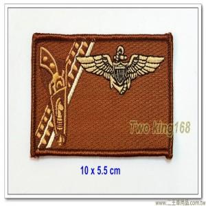 美國海軍飛行員胸章(槍型)(10x5.5)【國外504-1】