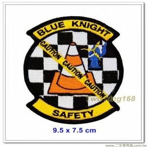 藍色騎士 安全設施紀念章(9.5x7.5)【國外625】