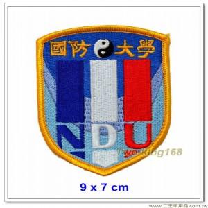 中華民國國防大學臂章(明視度)(9x7)【國內139】