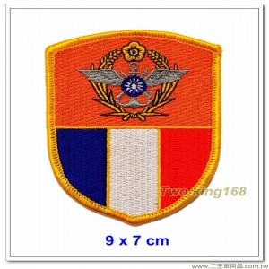 中華民國國防部臂章(紅白藍)(明視度)(9x7)【國內134-2】