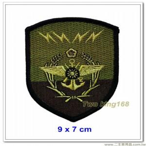 國防部參謀本部資電作戰指揮部臂章(低視度) #資電部 #資電軍#資通電臂章【國內137】