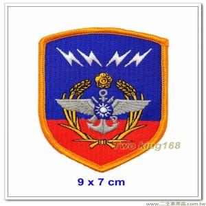 國防部參謀本部資電作戰指揮部臂章(明視度) #資電部 #資電軍#資通電臂章【國內137-1】
