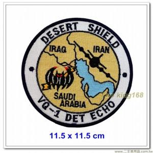 美國海軍陸戰隊沙漠風暴 #沙漠盾牌行動(11.5x11.5)【國外435】
