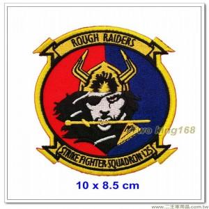 美國海軍罷工戰鬥機中隊(VFA-125)臂章 #粗暴攻略【國外637】