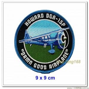 美國海軍-霍華德DGA 15P單引擎飛機臂章(9x9)【國外639】