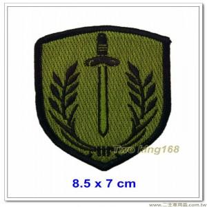 陸軍花防部臂章(低視度)(正義部隊)【15-9-1】