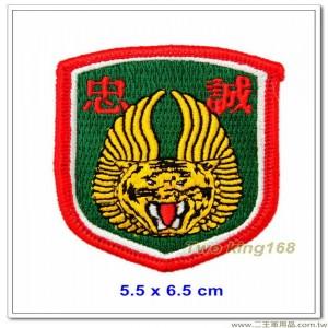 早期陸軍步兵292師忠誠部隊帽徽 ★☆12-18-2