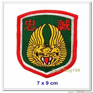 早期陸軍步兵292師忠誠部隊臂章