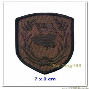 陸軍八軍團臂章(低視度咖啡色)(干城部隊)(7x9)【15-5-2】(不含氈)