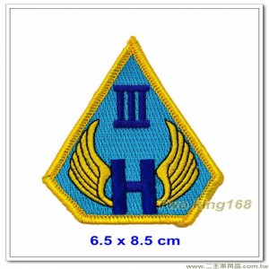 陸軍航空603旅臂章(明視度)(新式黃框)(飛鷹部隊)(6.5x8.5)-【2-5-1】