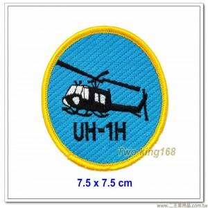 陸航UH-1H直昇機機種臂章(電繡藍底黃邊)-陸軍航空飛行訓練指揮部臂章【3-3-3】