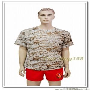 韓國沙漠數位迷彩排汗衫(中)(CT1-11)#太陽的後裔