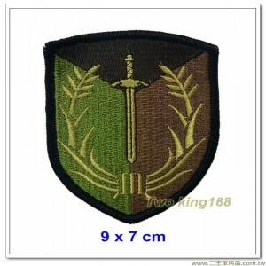 陸軍花東防衛指揮部臂章(盾形)(正義部隊) #花防部臂章【15-9-2】