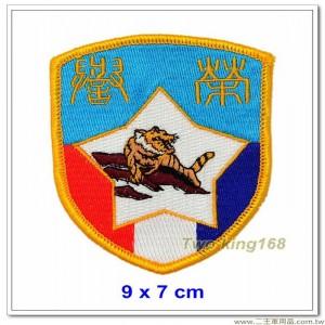 金東守備隊臂章(盾形)(虎軍部隊)【5-4-3】