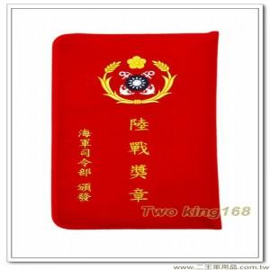 陸戰獎章絨布套
