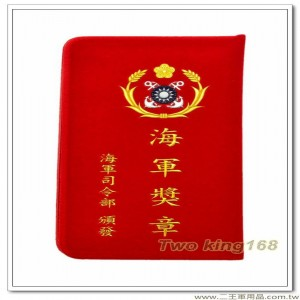 海軍獎章絨布套