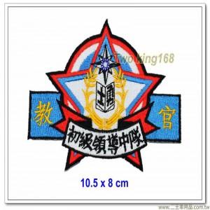 初級領導士官班臂章(軍便服專用) #初領班【國內44-2-1】