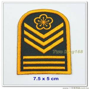 60年代早期士官階級臂章(上士)(綠底)【國內110-9】