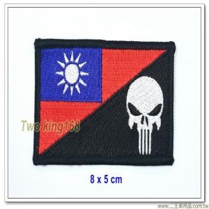 中華民國國旗臂章(懲罰者)(已車魔鬼氈)