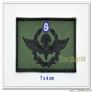 陸軍航空特戰指揮部胸章(綠底黑框)(已車魔鬼氈)【6-22】