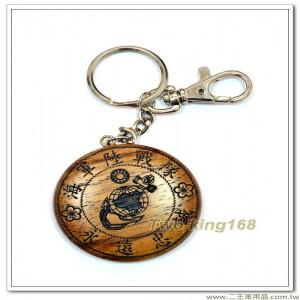 海軍陸戰隊高級柚木鑰匙圈(雷射雕刻)(雙面相同圖案) 【22-20-2】