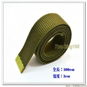 軍用軍便服腰帶 - 憲兵橄欖綠紗帶