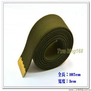 軍用軍便服腰帶 - 憲兵橄欖綠紗帶(彈性)