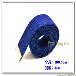 軍用軍便服腰帶 - 空軍藍紗帶