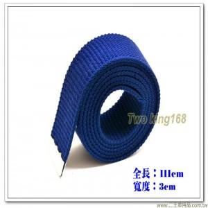 軍用軍便服腰帶 - 空軍藍紗帶(加長)