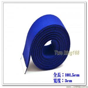 軍用軍便服腰帶 - 空軍藍紗帶(彈性)