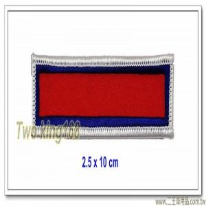 SWAT霹靂小組胸章(布質)