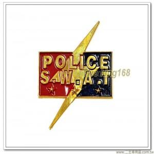 SWAT霹靂小組紀念章(三星銅質)