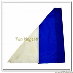 軍用標桿旗(藍白雙色)(防水尼龍布) #軍用三角旗
