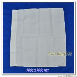 白色警戒旗(目標旗)(斜紋布) 200x200公分
