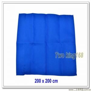 藍色警戒旗(目標旗)(斜紋布) 200x200公分